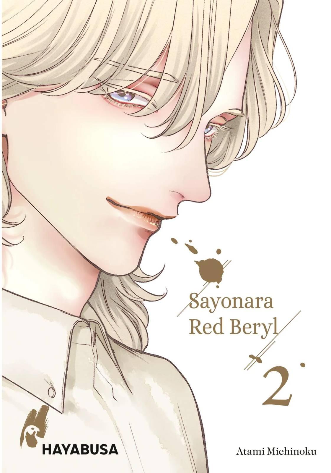 Atami Michinoku | Sayonara Red Beryl 2