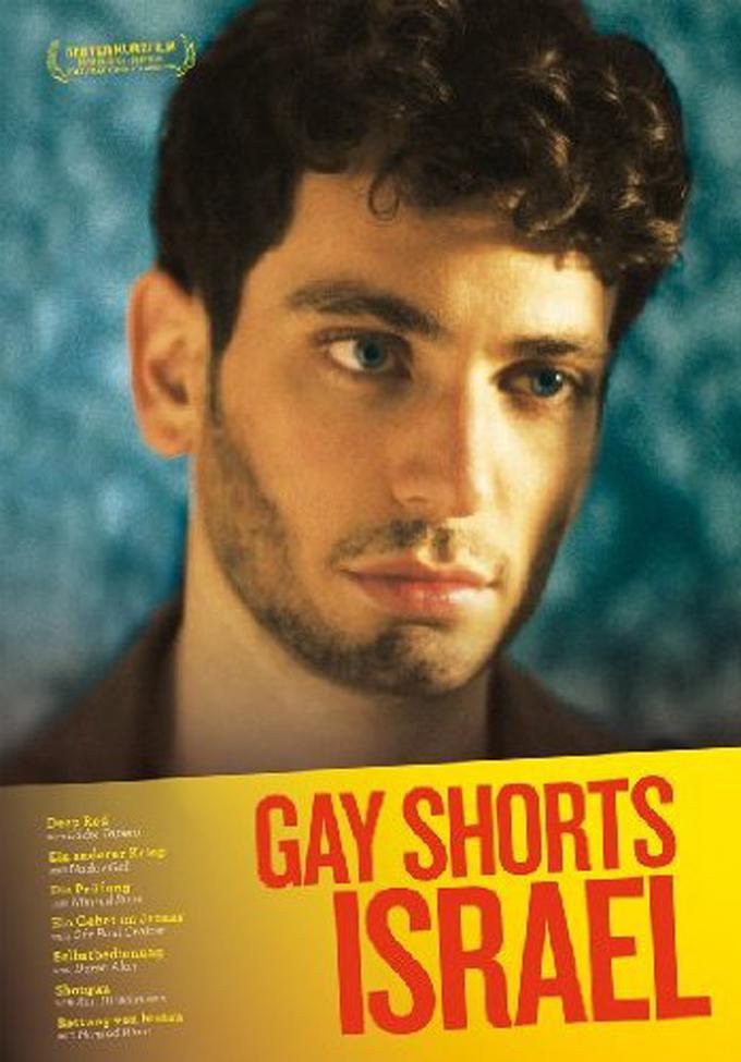 Gay Shorts Israel