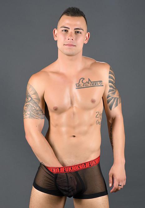 Andrew Christian 91081 Zip Mesh Boxer