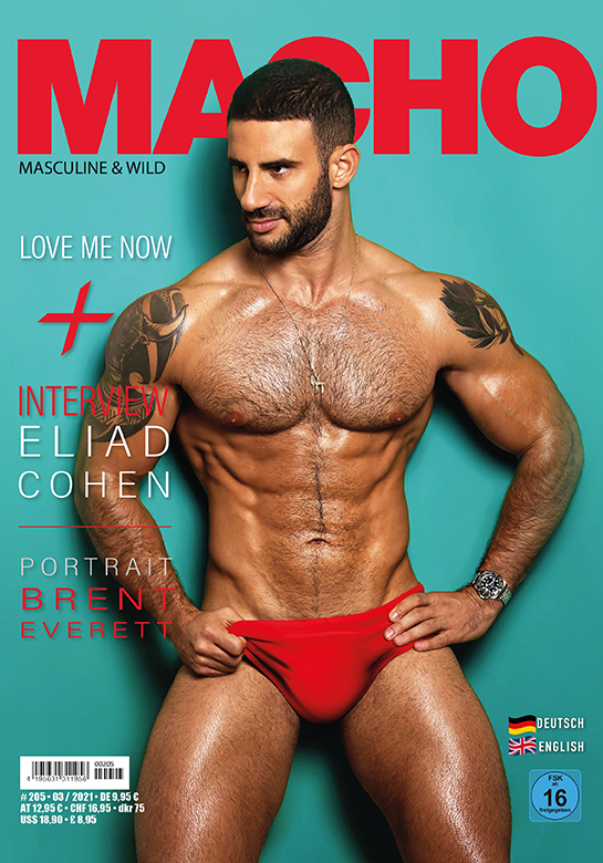 Macho Magazin #205