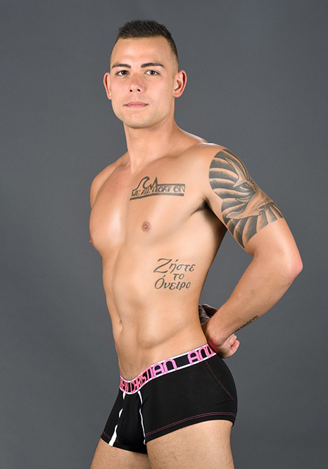 Andrew Christian CoolFlex Boxer